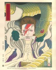Ukiyo_e Project - Immagine di Ishikawa Masumi Linus rivista fumetti David Bowie